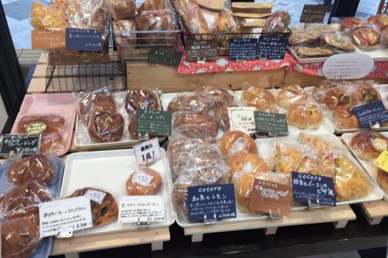 パンと旅する