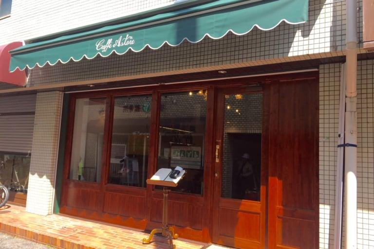 カフェ アストーレ